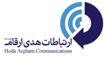 شرکت ارتباطات هدی ارقام
